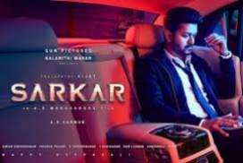 Sarkar Tamil 2018